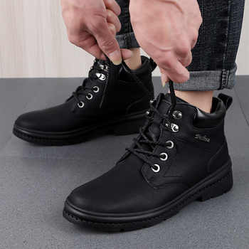 2019Outdoor Men Hiking Shoes Rubber Non-slip Genuine Leather Shoes Winter Ankle Boots Waterproof Sport Shoes Snow Boots Sneakers