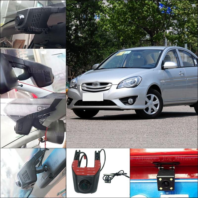 For Hyundai Accent Car Wifi DVR driving video registrator DashCam Car Black Box Hidden installation Novatek 96658 night vision hyundai accent hatchback ii бу москва