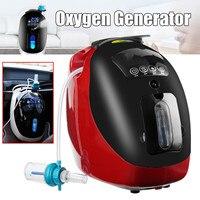Для домашнего использования портативный концентратор кислорода генератор кислорода, делая машину оксигенации машины 3L/мин низкая Шум