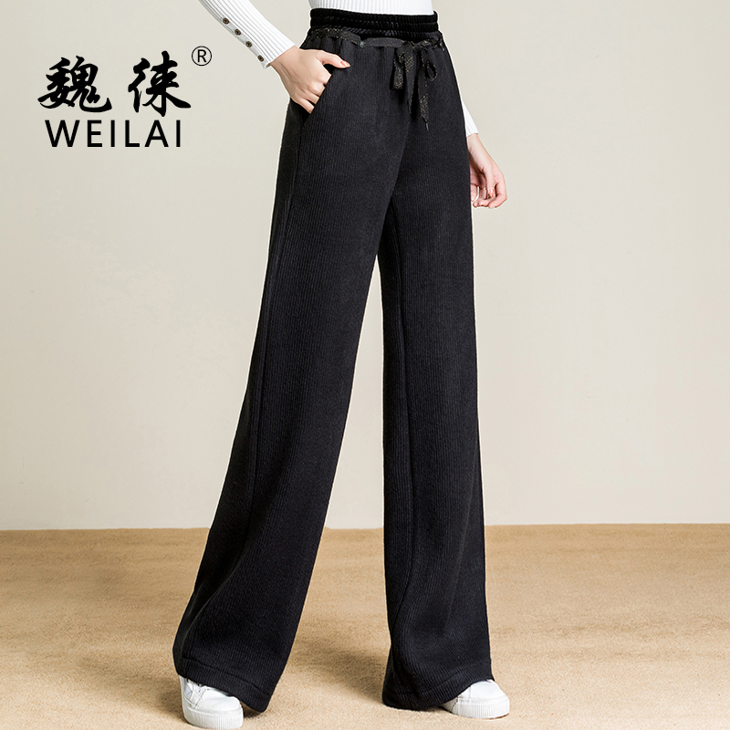 2018 Women Knitted   Pants   High Waisted   Wide     Leg     Pants   Winter Warm Thick Black Loose   Pants   Modis Stretch Lace Up Trousers Korean