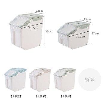 большие транспортные контейнеры | 10 кг/15 кг Большая еда для кошек и собак герметичный ящик для хранения ведро влагостойкий контейнер для корма зерна баррель контейнер для выд...