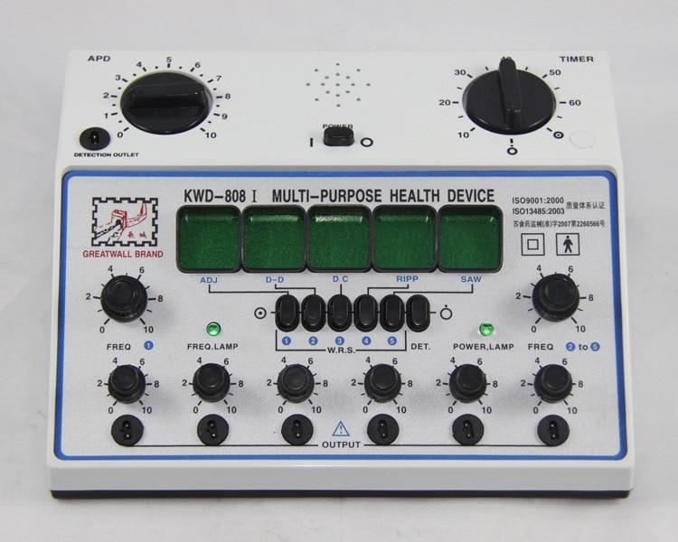 KWD808 I acupuncture stimulator machine Great Wall brand/kwd 808