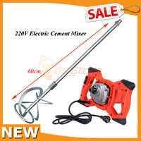 220V Hand Held Portable Electric Cement Mixer 2100w 6 speed Regulating for Concretes Grouts Concrete Paint Mixing Machine
