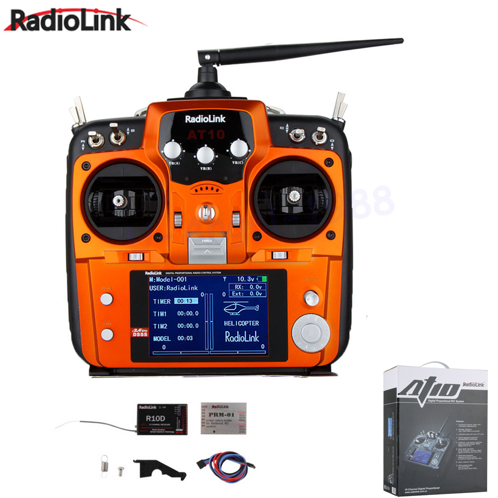 1pcs RadioLink AT10 2.4G 10CH RC Transmitter with R10D RC Receiver and PRM-01 Voltage Return Module radiolink at10 2 4g 10ch transmitter with r10d receiver