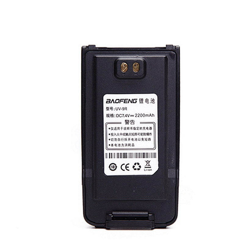 Rechargeable Battery 7.4V/ 2200mAh For Baofeng BF-UV9Rplus/9700/ UV9R/A58/9R SR Two Way Radio