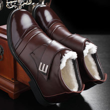 2017 New Men Winter Boots Snow Boots for Men Ankle Boots Warm with Plush&Fur Work Safety Men Shoes 45 46