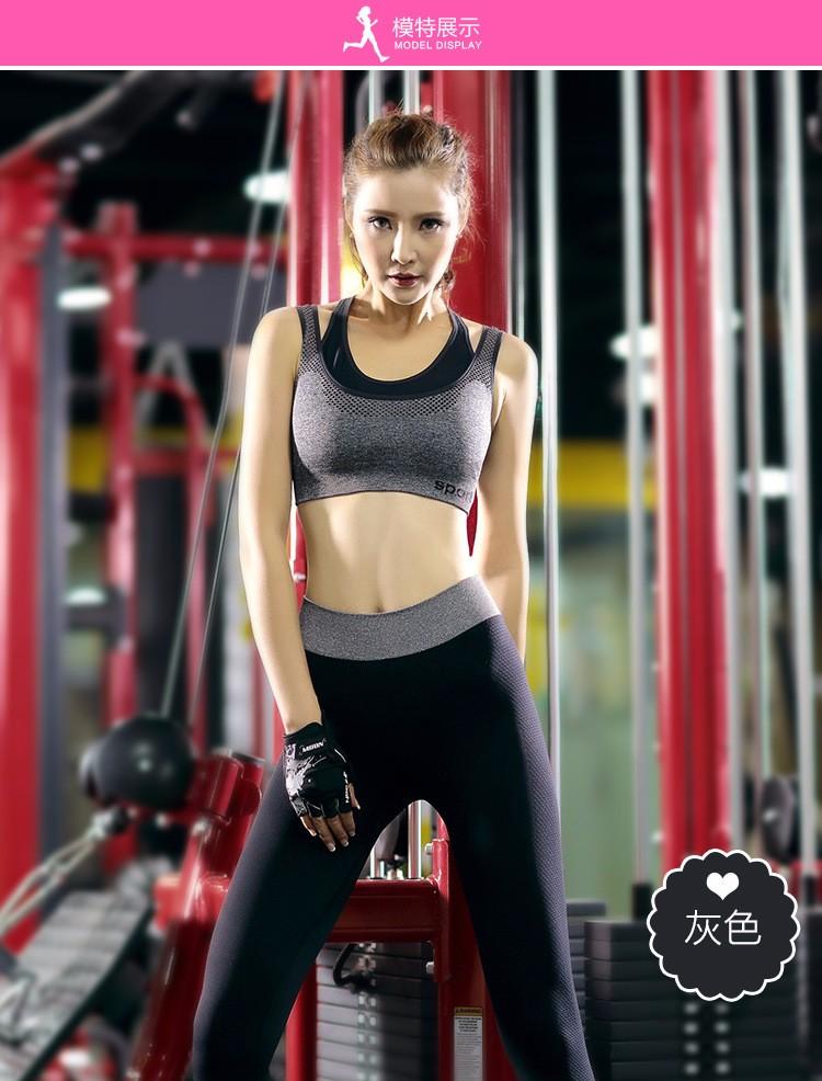 27ab8dff03 Women Yoga Fitness Suit Sport Sets Female Summer Sportswear Gym ...