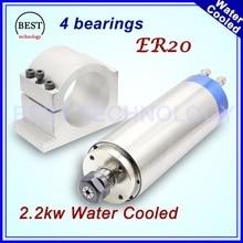 Kw ER20 wassergekühlte spindelmotor cnc Spindelmotor wasser kühlungen 4 Lager & 80mm Spindel Mount klemmhalterung