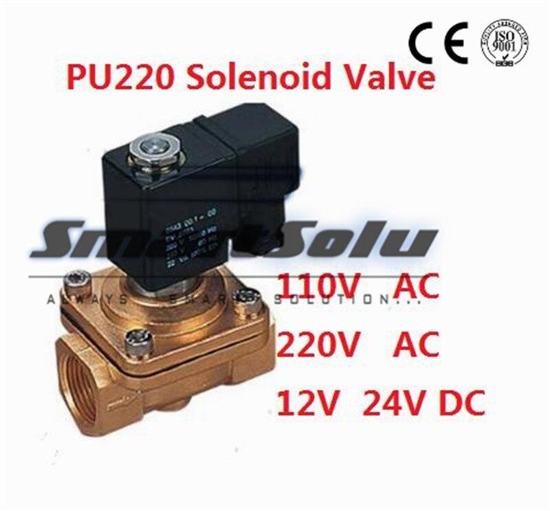 Livraison gratuite PU220 bobine avec minuterie 12VDC etc électrovanne