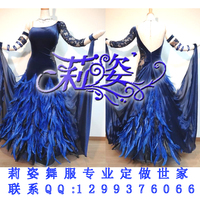 Ballroom Dance Dress Modern Waltz Standard Competition