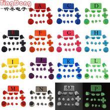 16 наборов кнопки триггеры l1 r1 l2 r2 для контроллера ps4 pro