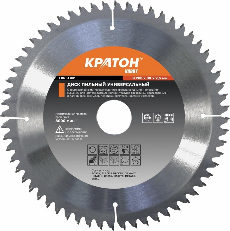 Universal saw blade Kraton HOBBY 305 x 32 mm, 100T
