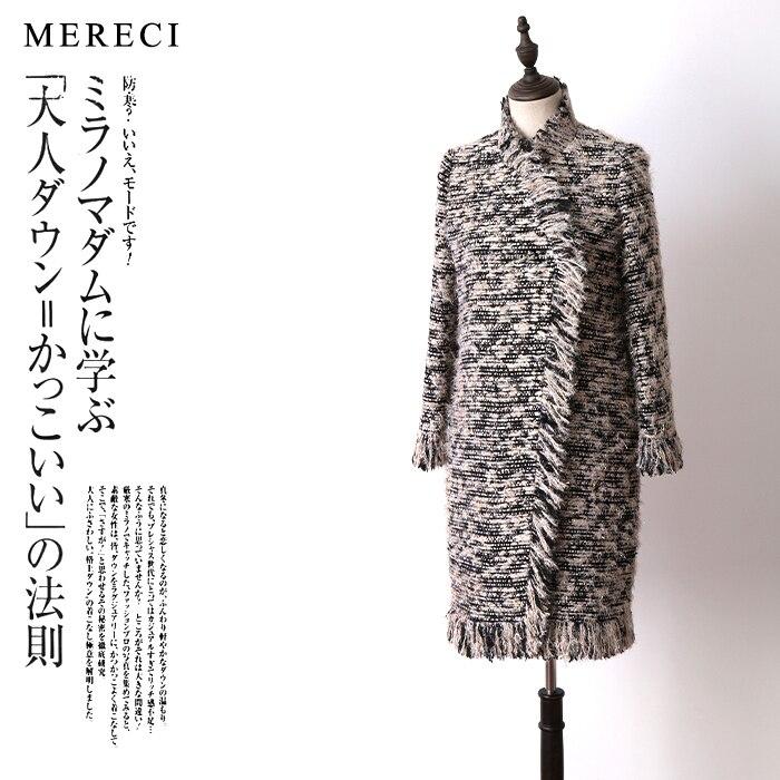 Nouveau en pièces les étagères beauté poser ses petit vent ariscratic tempérament noir abricot gland qiu dong tweed manteau