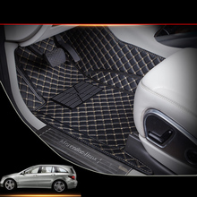 lsrtw2017 custom leather car floor mat for mercedes benz r-class r 280 300 320 350 63 2006-2018 2017 2016 2015 w251