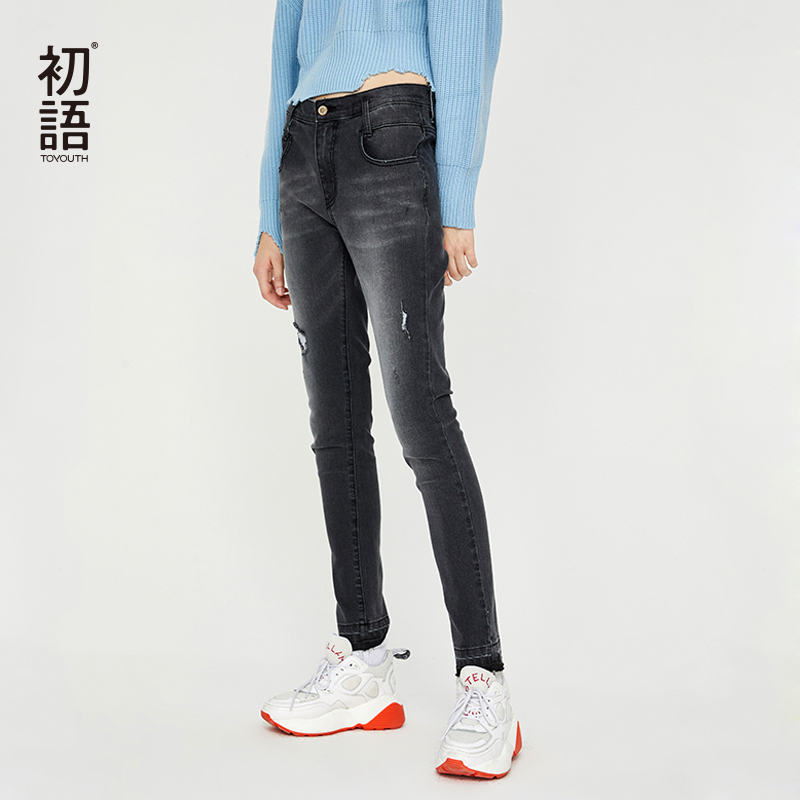 Toyouth New Korean Black Skinny Jeans Women Casual Jeans Denim Fashion Female Zipped Pencil Pants Vaqueros