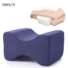 3D plaid foot care pillow Memory Foam Clip Leg Pillow big knee leg Pregnancy maternity body massage Footrest Pads cushion