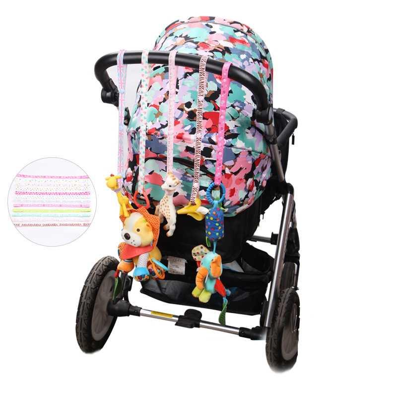 Аксессуары для детской коляски, игрушки, Прорезыватель для зубов, бутылочка с соской, противоутерянная цепочка, держатель ремня, цветная пустышка, зажим, вешалка