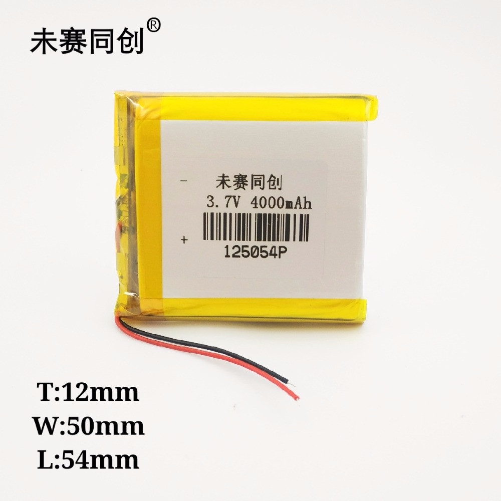 3.7V polymer lithium battery <font><b>125054</b></font> 4ah navigation instrument mobile power supply built-in lithium ion battery image