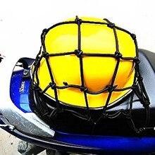 40X40 cm Rete portaoggetti per moto Con 6 Gancio Casco Maglia Corda Sacchetto di Immagazzinaggio Regolabile DurableTensioner Corda Elastica Bagagli
