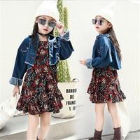 Newest 2018 Spring Autumn Baby Girls Clothes Sets Denim Jacket Dress 2 Pcs Kids Suits Infant Children Casual Suits Flowers 4 15T