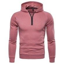 MarKyi zipper collar solid hoodies & sweatshirts long sleeve good quality Eu size men streetwear