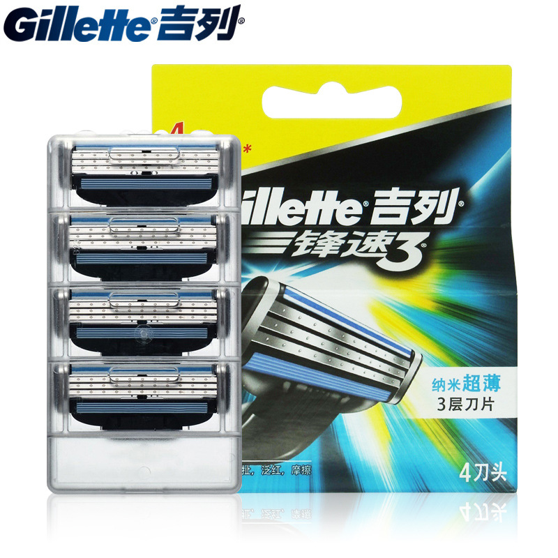 Gillette Mach3 Shaving Razor Blades For Men Face Care 3 Layers Shaver Razors 4PCS/BOX