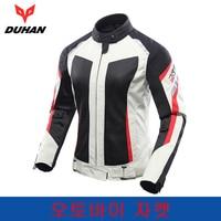 DUHAN Motorcycle Jacket Women Breathable Mesh Riding Street Touring Moto Jacket Clothing Protective Gear Motorbike Jacket Armor