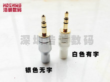 Free shipping 3.5 mm stereo goldplating plug Section three level 3 pin DIY headphone 4/6mmoutlet hole