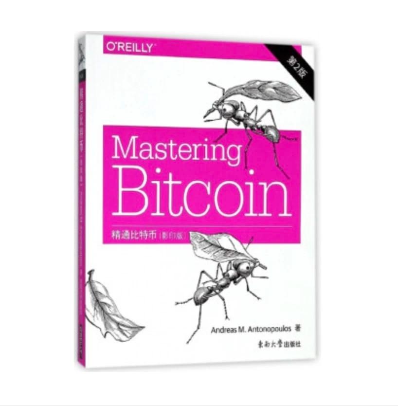 mastering bitcoin 2nd edition)