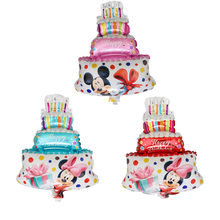 Mini Birthday cake foil balloons helium balloon globos inflatable happy birthday balloons air balls party supplies baby shower(China)