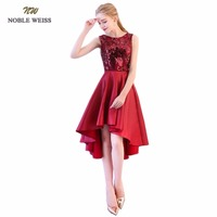 NOBLE WEISS Dark Red Prom Dresses Front Short Back Long Robe De Soiree In Stock Celebrity