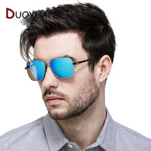 DUOYUANSE Fishing High quality Polarized Glasses Driver Driving Sunglases Man aluminium magnesium alloy Sun 2683