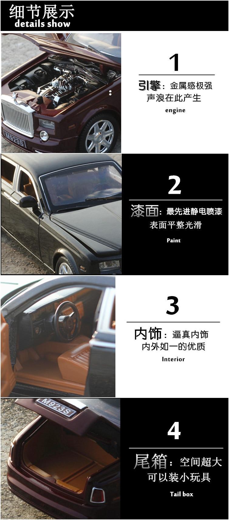 Rolls Royce Phantom Model Car with Sound and Lights 10