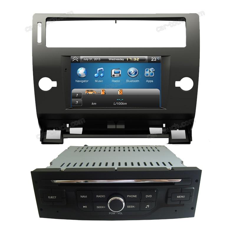 2 din autoradio dvd gps navigation multimedia system for citroen c4 in car multimedia player. Black Bedroom Furniture Sets. Home Design Ideas