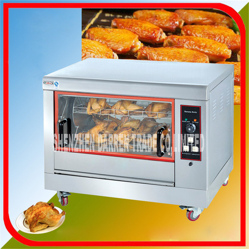 New Arrival Eb 266 Commercial Rotary Single Layer Electric Chicken