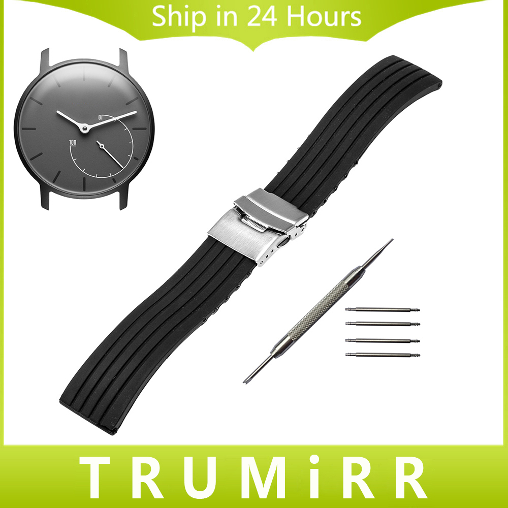 18mm Silicone Rubber Watchband for Withings Activite / Steel / Pop Stainless Steel Lock Buckle Watch Band Bracelet Resin Strap 18mm genuine leather watchband for withings activite steel pop smart watch band wrist strap plain grain belt bracelet tool