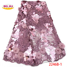 2019 High Quality French 3D Tulle Beaded African Lace Fabric Sequins Embroidered Nigerian Lace Fabrics For Wowen Dress XY2246B-1