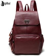 Дизайнерские женские рюкзаки натуральная кожа женский рюкзак женщины школьная сумка для девочек большой Ёмкость плеча Путешествия Mochila
