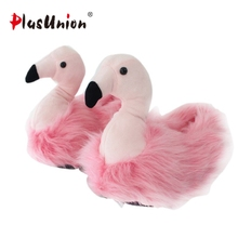 Buy fuzzy house slippers and get free shipping on AliExpress.com