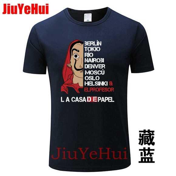 La Casa De Papel Money Heist TV Series Funny T Shirts Men Short Sleeve  House of Paper T-Shirt T Shirt High Quality Men's Tshirt