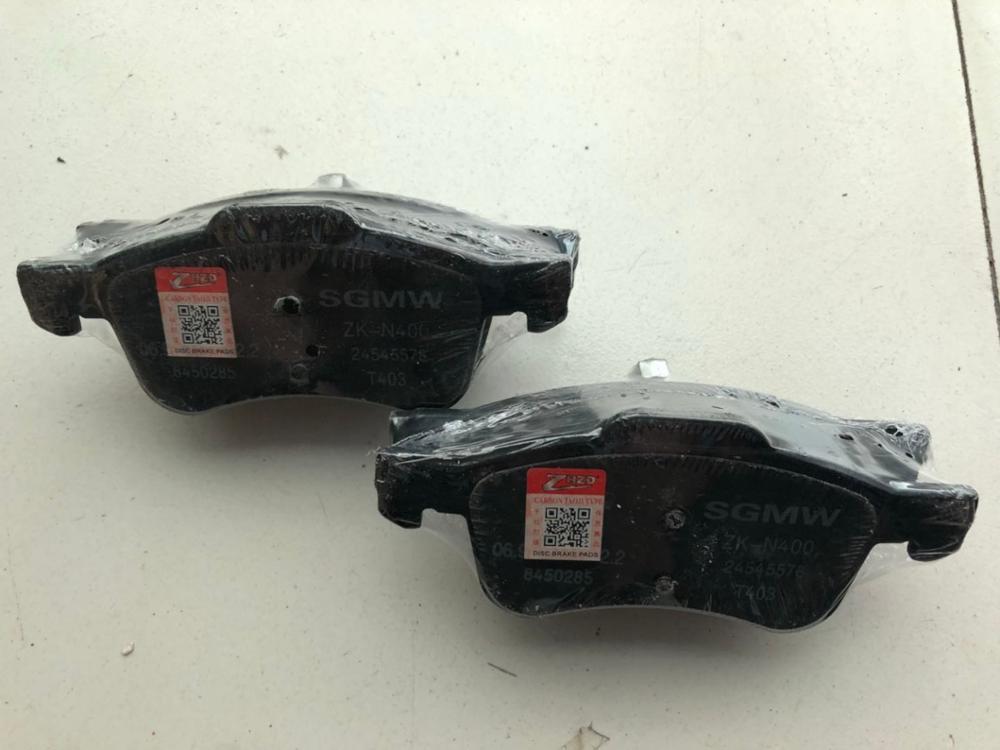 Nouveau modèle de plaquettes de frein avant set auto voiture PAD KIT-FR frein à disque pour chinois SAIC MG GT turbo Automobile partie 10197211 - 3