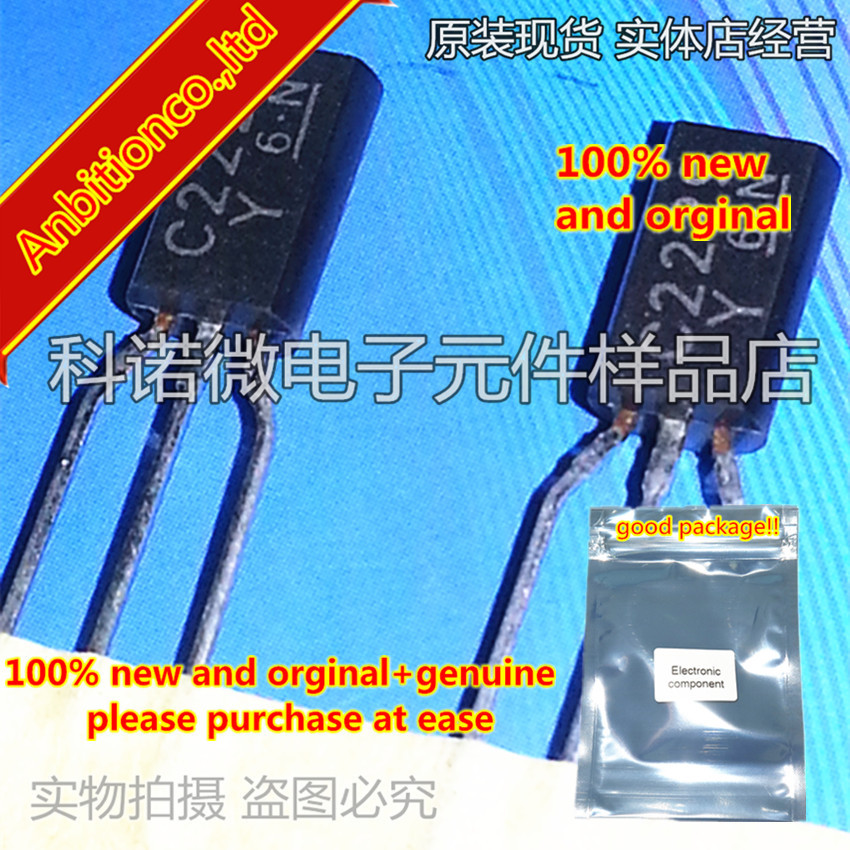 10pcs 100% New And Orginal 2SC2229 C2229 TO-92 Silicon NPN Triple Diffused Type (PCT Process) In Stock
