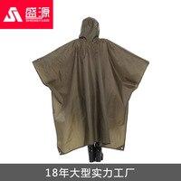 תכליתי 220*150 טיפוס חיצוני תרמיל טיפוס משולש כיסוי גשם פונצ 'ו מעיל גשם עמיד למים קמפינג מחצלת אוהל חופה