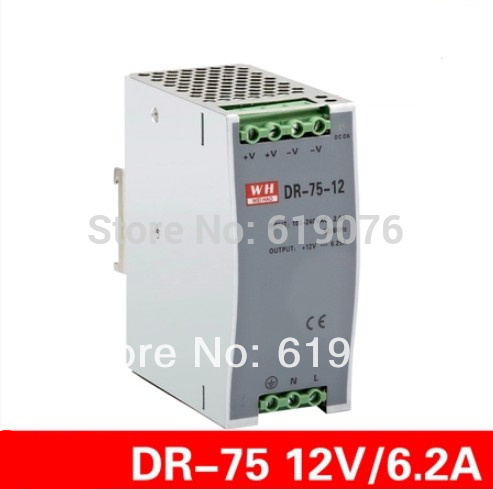 new component 75W 12V single set of guide rail type LED switching power supply