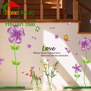Diy Removable Purple Flower And Butterfly Bedroom Decoration Vinyl Decal Art Decor Wall Sticker 45