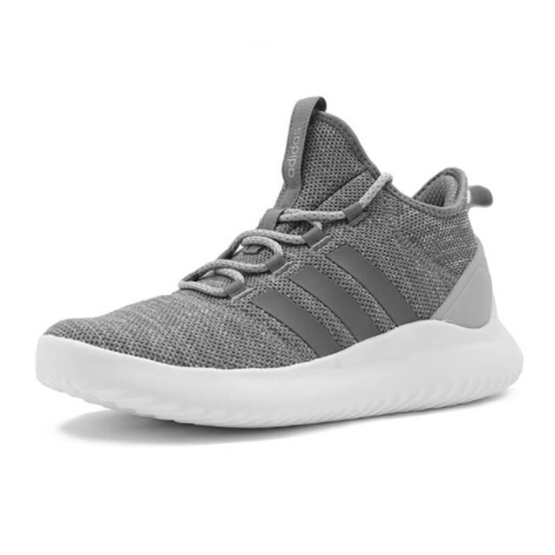 pas cher pour réduction 01baa 16662 Original New Arrival 2018 Adidas NEO Label ULTIMATE BBALL Men's  Skateboarding Shoes Sneakers
