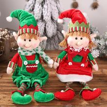 48 см Рождественская подвесная ножная кукла эльф кукла игрушки для дома украшения Дети день рождения праздник украшение стола