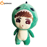 KPOP EXO Dinosaur Issing LAY XINGXING 32cm/13 Plush Toy Stuffed Doll Fanmade Gift Collection