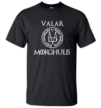 Valar Morgulis T Shirt