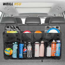 Качество ткани Оксфорд багажник автомобиля подвесная сетка сумка сетка-футляр автоматический задний карман для хранения